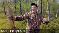 Добрые походы: Эти щуки ломали и рвали нашу снасть / These.Pikes.Crushed.and.Tore.Our.Tackle (2021) WEB-DLRip 1080p