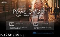 CyberLink PowerDVD Ultra 21.0.2019.62 RePack by qazwsxe