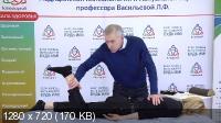 Биохимическая коррекция в практике кинезиолога (2021/PCRec/Rus)