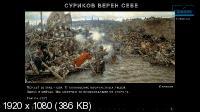Выразительные средства: композиция (2021/HD/Rus)