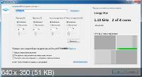 Bitsum ParkControl Pro 1.4.0.14