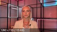 Видео-Гайд по бесплатному продвижению в Инстаграм и ТикТок (2021/CAMRip/Rus)