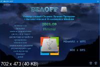BELOFF 2021.09 Minimal