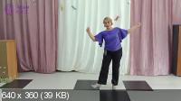 Танцевальная нейропластика 2.0 (2021) Видеокурс