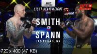 Смешанные единоборства: Энтони Смит - Раян Спэнн / Полный кард / UFC Fight Night 192: Smith vs. Spann / Full Event (2021) HDTVRip