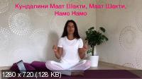 Кундалини йога (2021/CAMRip/Rus)