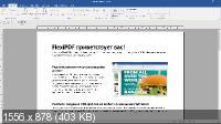 SoftMaker FlexiPDF 2022 Professional 3.0.0