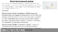 Школа нумерологии без магии и эзотерики (2019/PCRec/Rus)