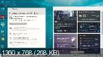 Windows 10 Pro x64 21H1.19043.1237 v.71.21 (RUS/2021)
