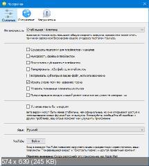 4K Video Downloader 4.18.1.4500 (2021) PC