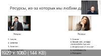 Система Практик АхоРа: 1 ступень (2021/PCRec/Rus)