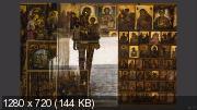 Композиция в фотографии от А до Я (2021)