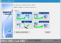 TeraByte Drive Image Backup & Restore Suite 3.47 + WinPE