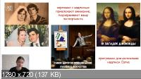Как развить блог до 100 тысяч подписчиков с минимальными вложениями (2020/PCRec/Rus)