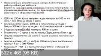 Заметки невролога: Тревога и депрессия. Альтернатива антидепрессантам (2021/PCRec/Rus)