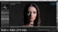 Моделирование света при съемке портрета (2021/HD?Rus)