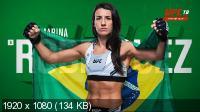 Смешанные единоборства: Маккензи Дёрн - Марина Родригез / Полный кард / UFC Fight Night 194: Dern vs. Rodriguez / Full Event (2021) IPTVRip 1080p